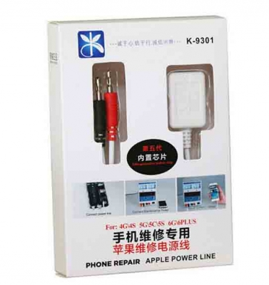 MJ iphone repair power Test Cable apple dedicated repair power cable