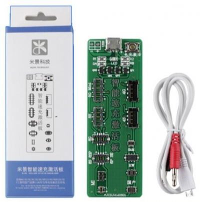 MJ All series Phone Battery Activation Charge Board for iphone Samsung