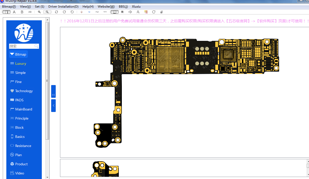 Here Five Star Exclusive Release Iphone 8 Schematic Diagram 5 Circuit Disassembly 5s Full 6 Plus