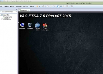2015 VAG ETKA 7.5 VMware Version Cracked ETKA 7.5 online update