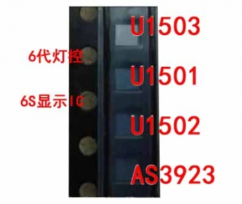 iphone 5s 6 6p 7 light control IC 9pin U1503 U1501 U1502 AS3923