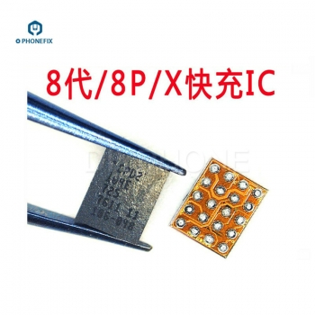 iphone 8 8P X Fast Charge IC CPD2 104E Charge IC 8 U6200 20PIN