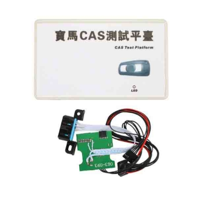 CAS Test Platform for BMW CAS CAS2 CAS3 Test Platform