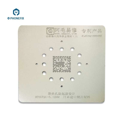 MT6572A Mobile Phone BGA Repair Rework Reballing Stencil