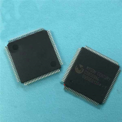 CS8559AG Car Computer Audio Power Amplifier Auto ECU Chip