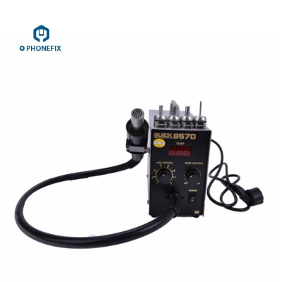 QUICK 857D Solder station hot air gun rework station lead free adjustable [VIP351]