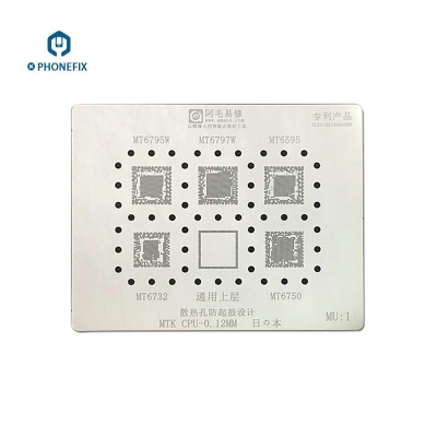multi-purpose MTK series CPU BGA Reballing Stencil Template
