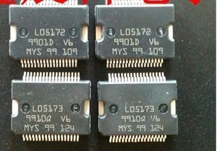 LO5173 automobile engine power driver IC L05173 ECU drive chip