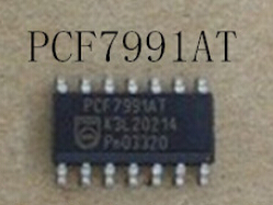 PCF7991AT Car ECU board chip PCF7991 engine control computer IC