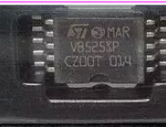 VB525SP Car Computer chip automotive engine control module IC